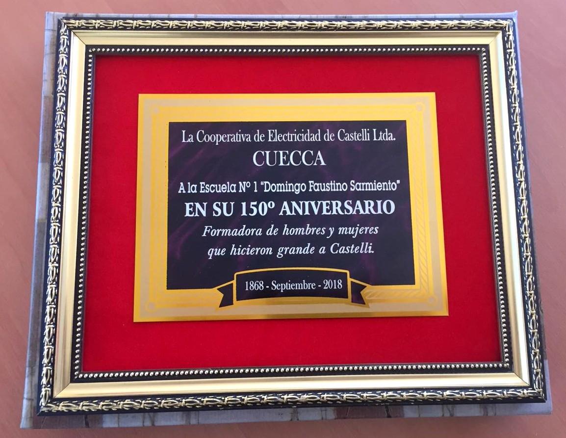 CUECCA EN LOS 150 AÑOS DE LA ESCUELA 1 DOMINGO FAUSTINO SARMIENTO
